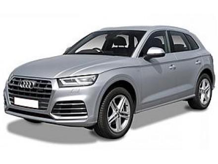 Audi Q5 - 2020 МГ