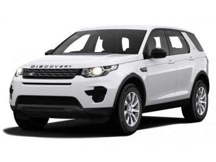 Land Rover Discovery Sport  - 2020 МГ